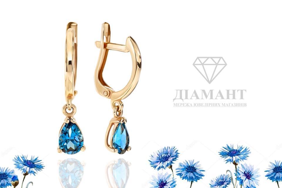 Про ювелірні прикраси ТМ «Діамант»