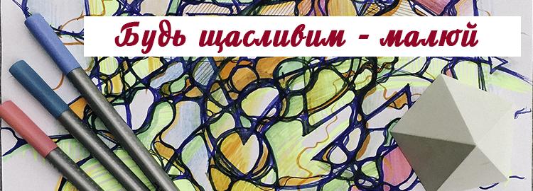нейрографіка в Україні